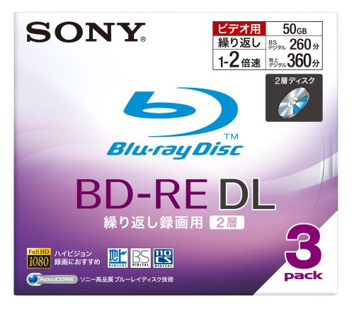 Sony Blu-ray Disc 3 Pack - 50GB 2X BD-RE DL [Japanese Import]