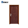 Antique hand carved swedish interior wooden doors washroom