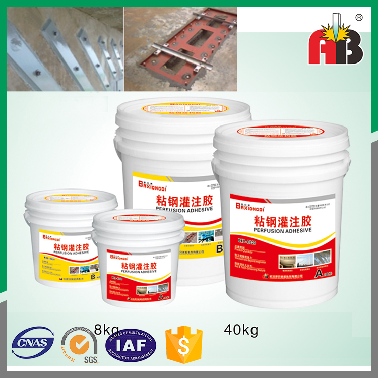 Shock Proof Anti-fatigue two part epoxy potting adhesive