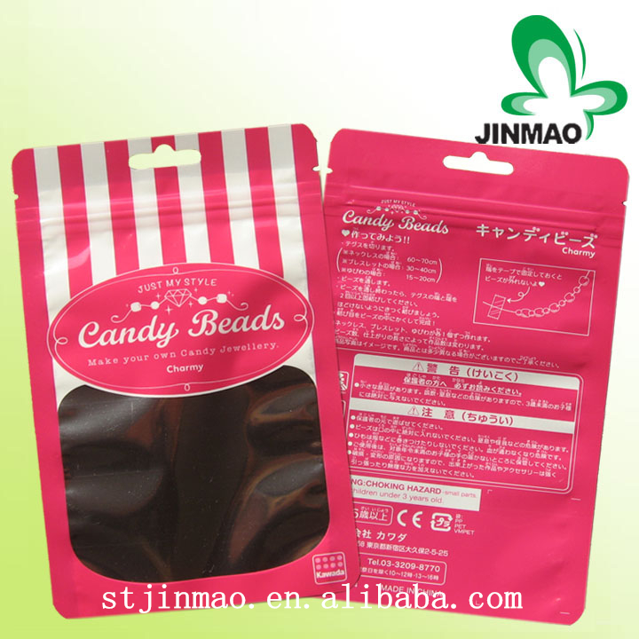 China professional laminated material sugar,food/coffee/tea/seed/snack/liquid bag