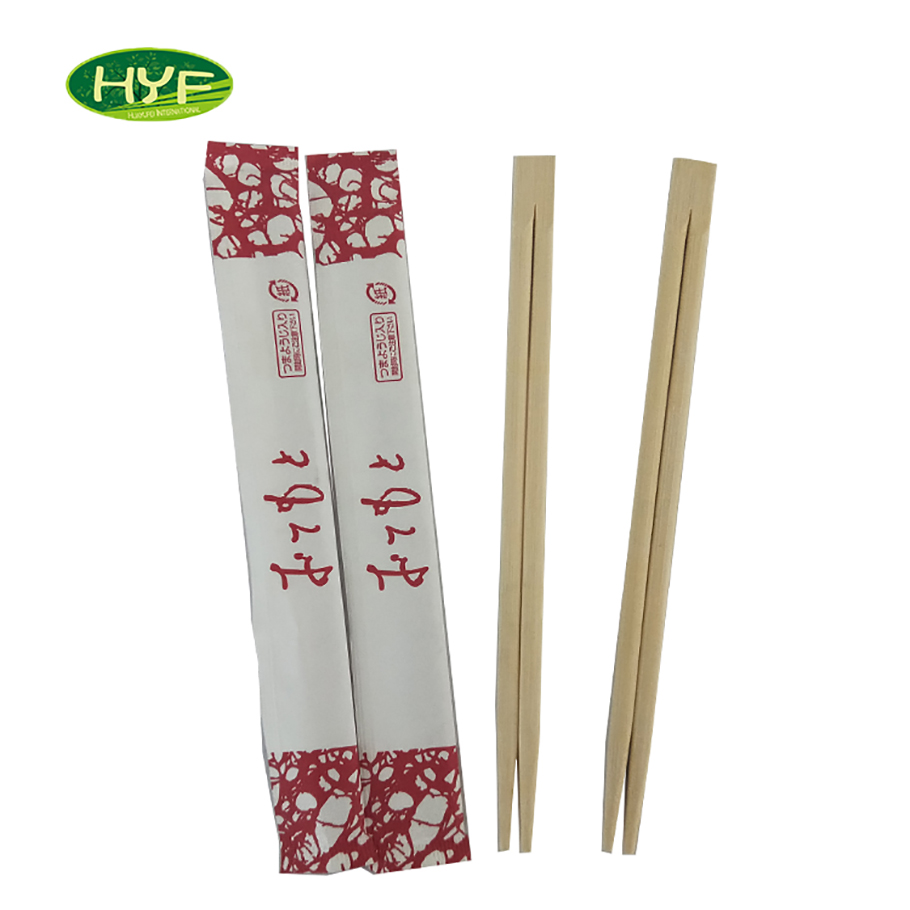 Modern Chopstick Wedding Favors Image The Wedding Ideas