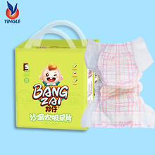 hot sell super elastic waistband baby diaper pad