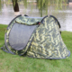 Factory Wholesale Easy Install Camouflage Pop up 2 Person Boat Camping Tent