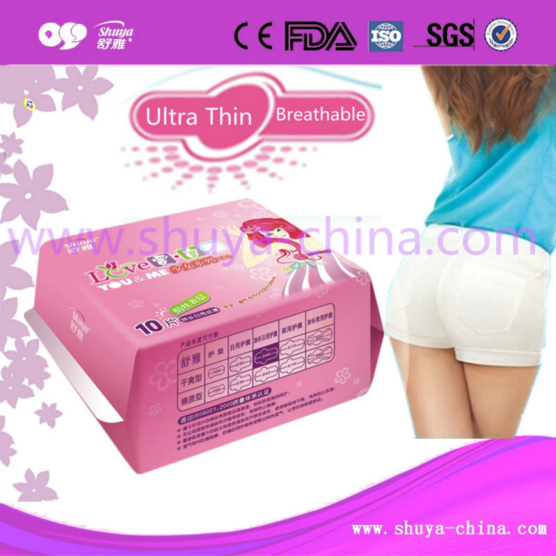 Disposable feminine hygiene product sanitary pads
