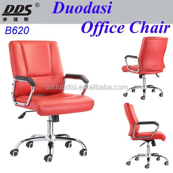 Marvelous New Dark Red Modern Ergonomic High Back Executive Computer Desk Office Chair B620 Buy Office Chair Computer Office Chair Modern Leather Office Chair Ocoug Best Dining Table And Chair Ideas Images Ocougorg