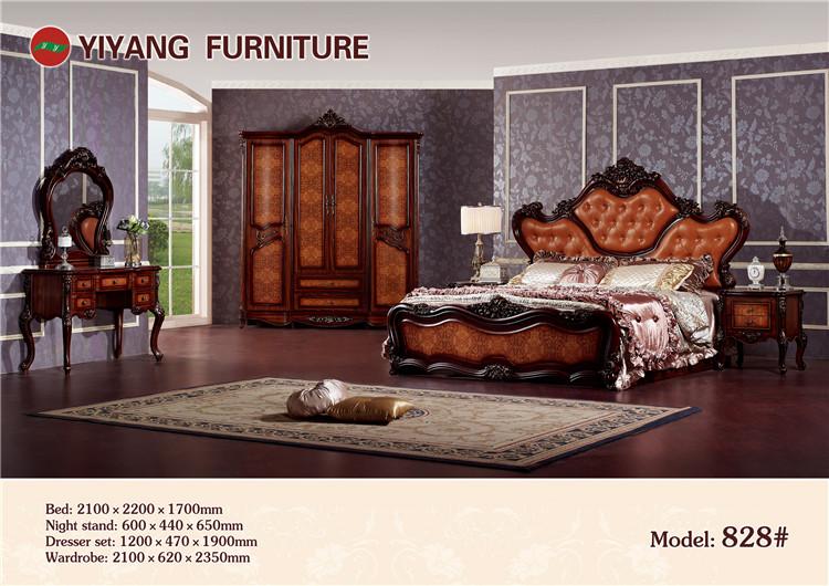 Exotic Indian Beds U0026 Bedroom ...