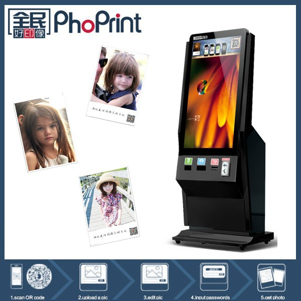 Removable standing 3g/wifi full hd touch screen 42 inch retail kiosk