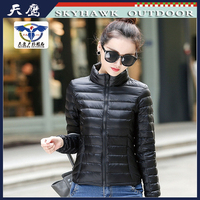 Women Ultra-light Packable Winter Down Jacket