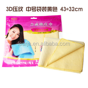 pva cooling dry hair towel