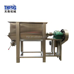 Horizontal Ribbon Blender Mixer Mixing Machine