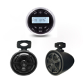 H-833 High Quality yacht boat UTV off road tower speaker audio Spare Parts