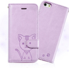 Cute smart cover case for iphone 5 with wallet style