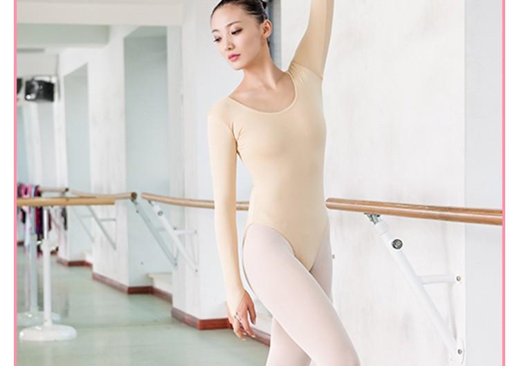 4b2a84ff6add 2019 New High Quality Long Sleeve Bodysuit Skin Nude Colored Leotard ...