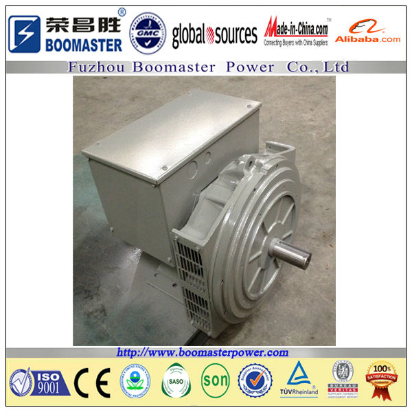30kw three phase brushless alternator/15kw brushless alternator