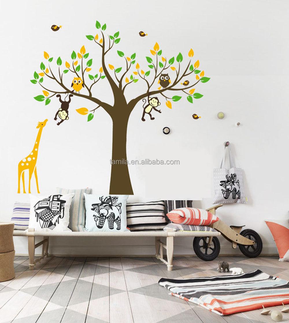 monkey tree giraffe vinyl wall stickers kids baby children
