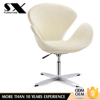 100% Polyester Swan chair Replica Molded Foam Swivel Arne Jacobsen semi finished products Leisure Chair seat