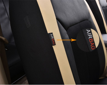 Walmart Auto Leather Seat Covers Disposable Bus