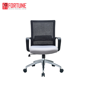 California executive mesh seat adjustable office swivel chair 300 lbs for sale