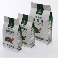 custom printed bottom gusset heat seal pet food glossy plastic laminated tote packaging bag wholesale