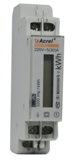 단 상 Din Rail Electric Power Smart 아날로그 Digital Energy Meter/Kwh Energy Meter/킬로 와트 Hour multi 기능 meter