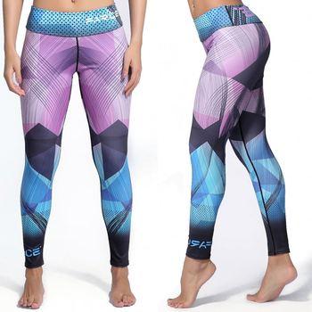 Sexy spandex pants