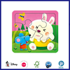 Cartoon design education jigsaw puzzle for kids