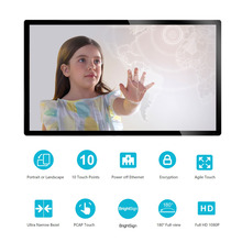 cheapest price 10 point capactive touch screen brightsign (HD1022) built in interactive android system display