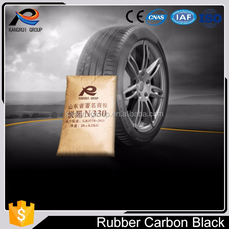Hot sale tyre recycled carbon black with low price