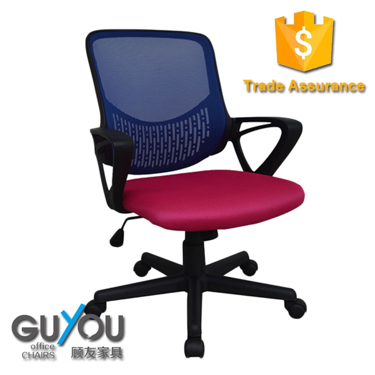 Modern Wire Mesh Office Swivel Chair