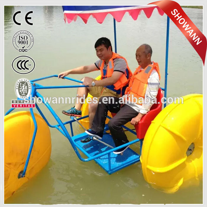 Adults Recreational Aqua Bicycles 3 Wheel Water Bike For Sale Buy