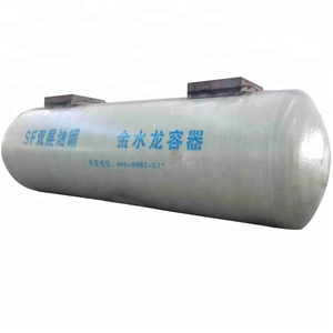 China factory 20m3 Horizontal chemical oil fuel storage tank