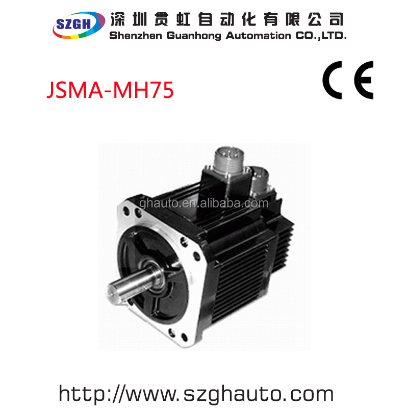 The ac servo motor and cnc servo motor