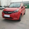 Hot Sale Factory Supplier Superior 4 wheel Electric Car H501