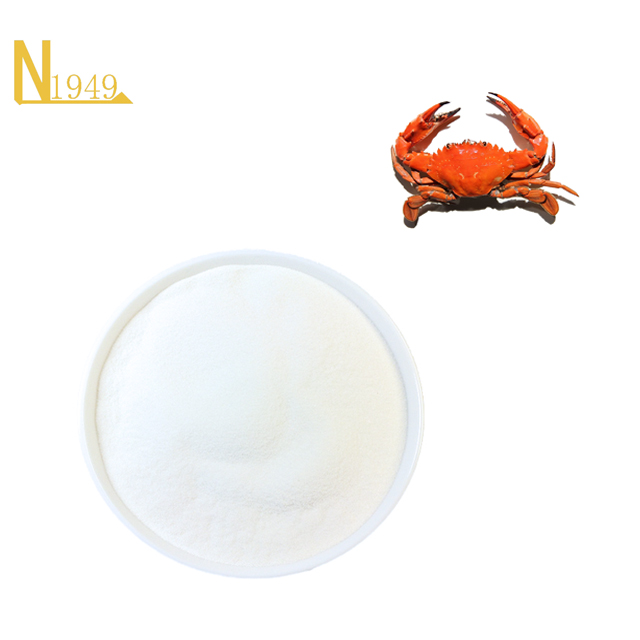99% high purity <strong>for</strong> feed additive chitosan powder