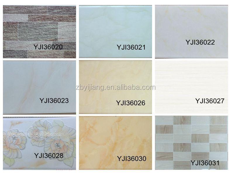 Free Sample Bathroom Wall Tile Design