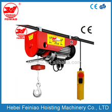 electric wire rope hoist pulling hoist