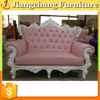 Royal Leather Wedding White Sofa for home