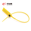 JCPS003 high level flexible plastic arrow seal for truck trailer