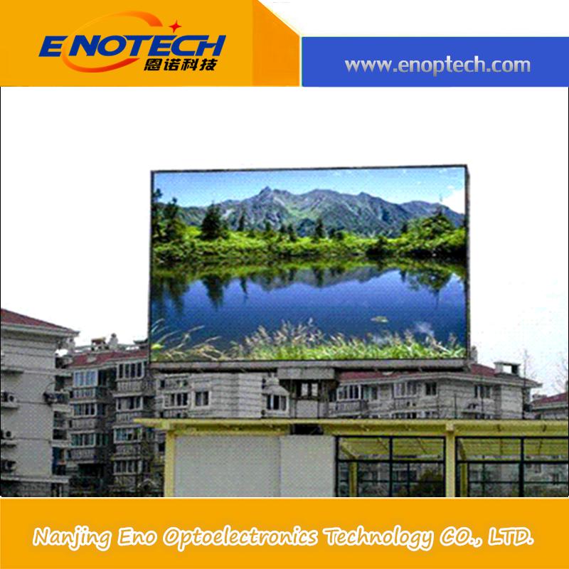 Los productos m s demandados en india pantalla led - Productos de la india ...