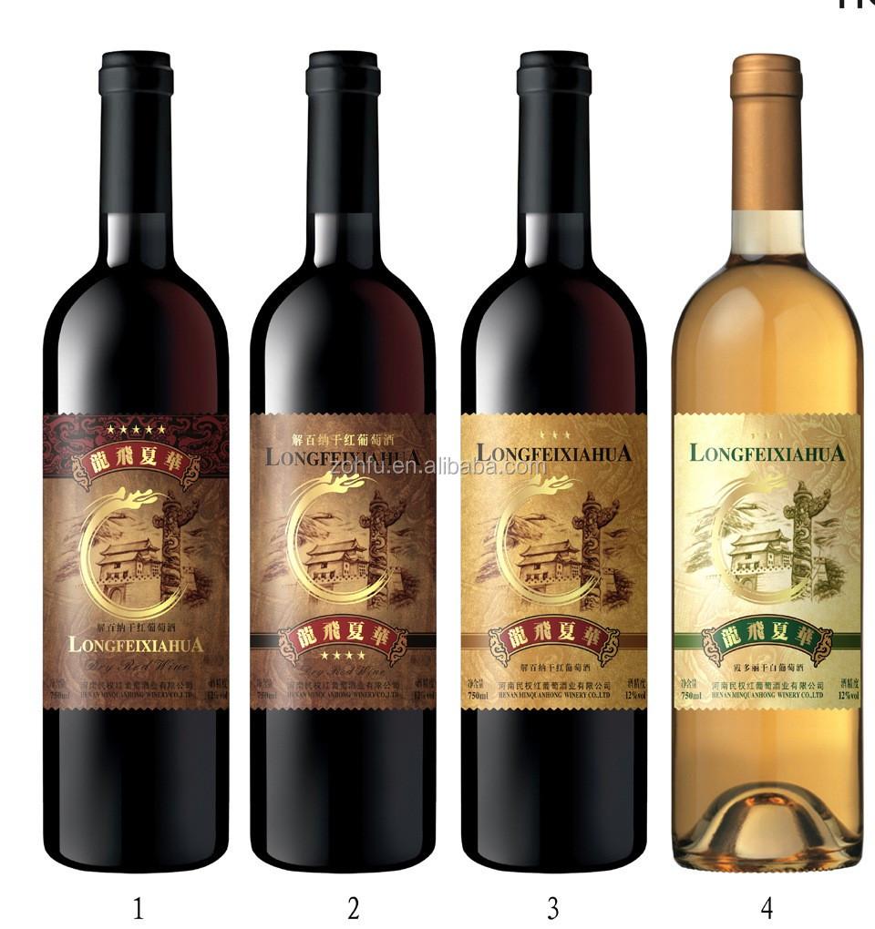 Wine bottling fillers equipment final