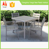 2016 plastic PS patio outdoor outside furniture garden square table