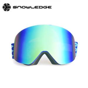 2e0f320706e Large Frameless Mask Goggle In stock Ski Snowboard Goggles