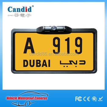 New Design License Frame Plate Rear View Camera For Dubai Cars Buy Dubai License Plate Camera Car Number Plate Cctv Camera License Plate Rear View