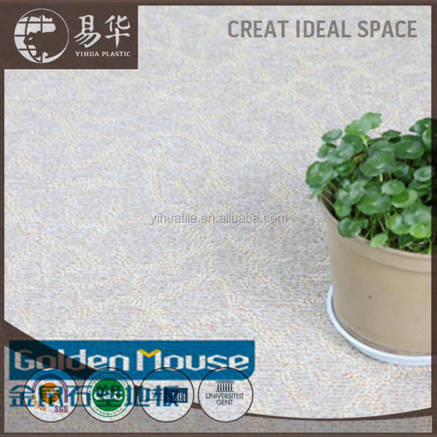 colorful pvc vinyl flooring that looks like carpet,interlocking carpet tiles