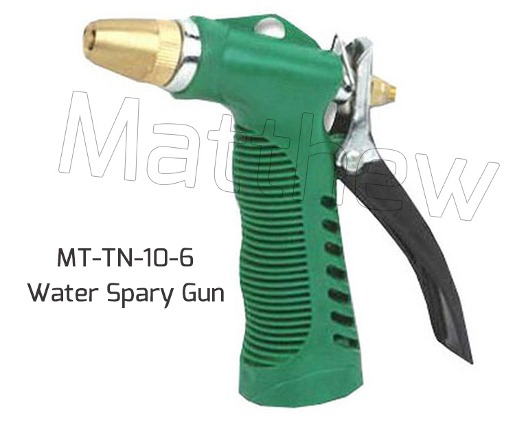 High Pressure Metal Water Spray Gun for Car