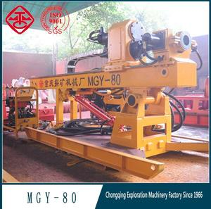 High pressure jet grouting drilling machine