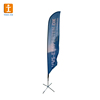 Teardrop Display Flags with Flagpoles with Rotating Bases