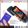 WiFi/ GPRS/ 4G LTE Android 5.1 OS Industrial Handheld NFC Fingerprint Reader PDA with Keyboard and Sim Card