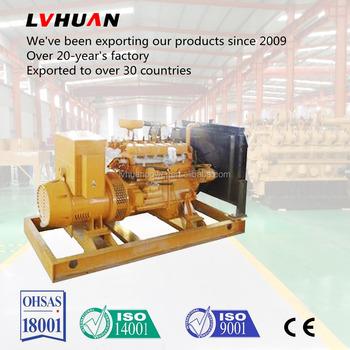 Lnbg30 Lpg Biogas Conversion Kit For Gasoline Generator,Biogas Generator  For Sale - Buy Biogas Generator For Sale,Lpg Biogas Conversion Kit For