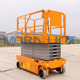 10m electronic-hydraulically controlled lift made in China